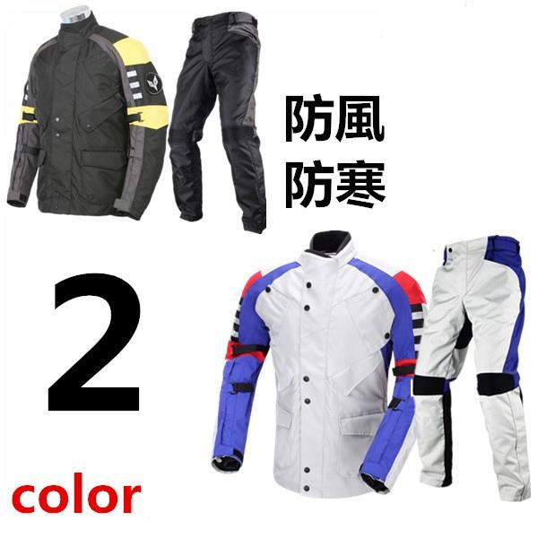 バイクパンツ バイク ジャケット 上下セット 春 秋 冬 3シーズン 防風 防寒 バイク用品 プロテクター装備DUHAN