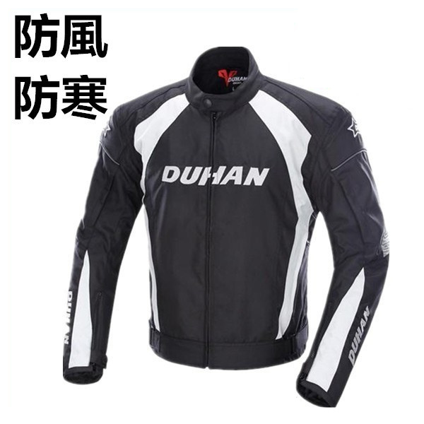 DUHAN メンズ バイクジャケット防風 防寒 250 バイクジャケット 贈り物 ライダースジャケット 3シーズンDUHAN バイクウエア 防風 メーカー再生品 ウェア ナイロンジャケット バイク プロテクター装備