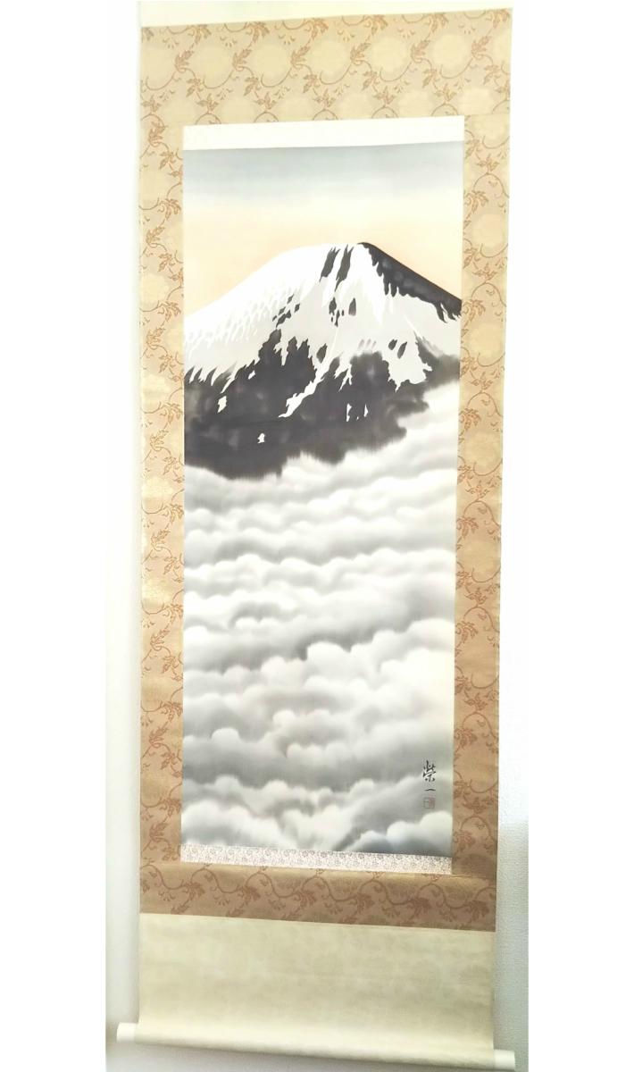 【中古】 【1点限り】 床の間 掛け軸 富士山 榮一筆