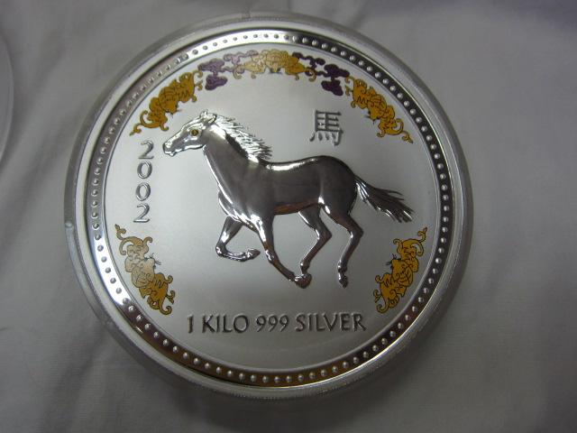 1キロ 銀製、記念メダル(中古)