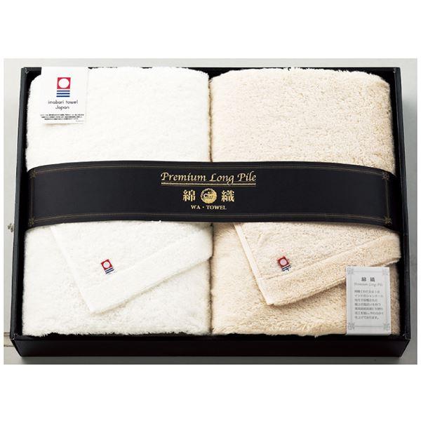 インドのシャンカール地方で収穫された極上の風合いを持つ最高級綿糸に甘撚り加工を施し、やわらかく仕上げたタオルです。タオルの名産地、今治が誇る最高の品質をお届けします。 今治タオル プレミアムロングパイル大判バスタオル2枚セット PLP-1000