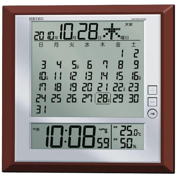 電波時計、フルオートカレンダー、温度・湿度表示、六曜表示、月めくり機能、カレンダー開始日切替(日曜もしくは月曜)、電池切れ予告機能 セイコー 電波掛置兼用時計 SQ421B