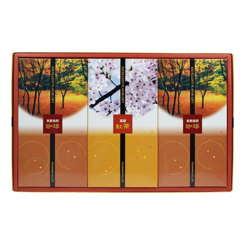 珈琲・紅茶セット D5B-500 自社製造商品 ギフト プレゼント