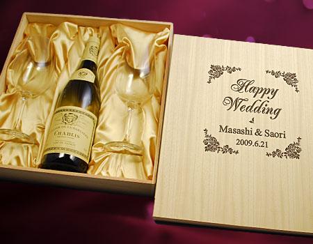 [1]【 木箱 のみ 焼印 】 ルイ・ジャド シャブリ セリエ・ド・ラ・サブリエール & リーデル ヴィノム・キアンティ クラシッコ リースリング・グラン・クリュ ペアグラス | 名入れ シャンパーニュ オリジナル ワイン プレゼント ギフト 酒 お祝い 贈り物
