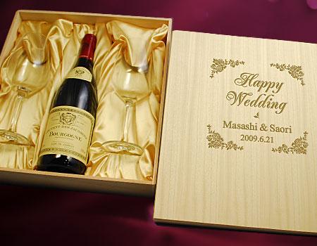 [2]【 木箱焼印 + グラス彫刻 】 焼印木箱入り ルイ・ジャド クーヴァン・デ・ジャコバン (赤) 750ml & ツヴィーゼル ヴィーニャ ワイン グラス ペア | 名入れ オリジナル ワイン プレゼント ギフト お祝い 贈り物 内祝い 結婚祝い 出産祝い 記念日