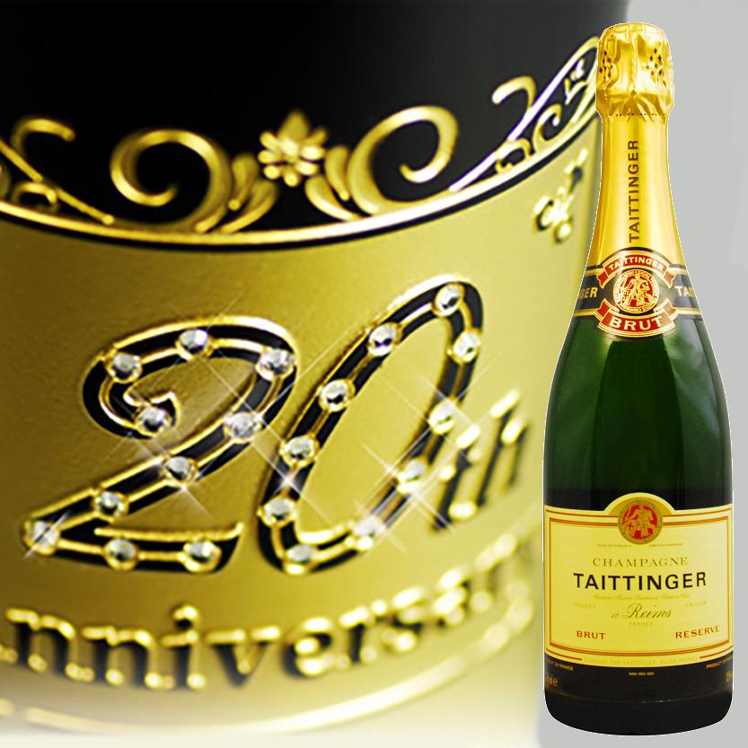 20歳(はたち)の特別シャンパン スワロフスキーつき テタンジェ ブリュット・レゼルヴ 750ml | 名入れ シャンパーニュ スワロフスキー 20石 プレゼント 名前入り ギフト 酒 お祝い 誕生日 就職祝い 記念品 贈答 名入れ酒 記念日 セミオーダー