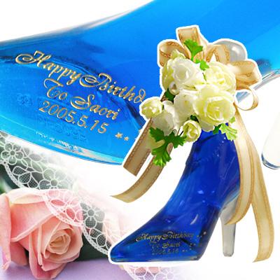 正規品 【 名入れ プリザーブドフラワー 】 シンデレラシュー ブルーキュラソー 350ml   名前入り 名前 プレゼント ギフト 贈り物 お酒 おしゃれ かわいい 女性 母の日 誕生日プレゼント 彼女 女友達 シンデレラ ガラスの靴 リキュール 結婚祝い プリザーブド アレンジメント 豪華, サカシタチョウ d5d054d1