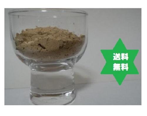 スッポン末50g10袋・国産滅菌無添加粉末純国産100%・送込
