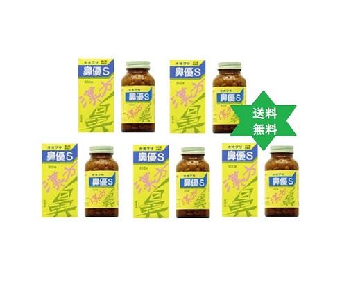 鼻優S錠 300錠5箱 送込・風邪薬/大草薬品【第2類医薬品】