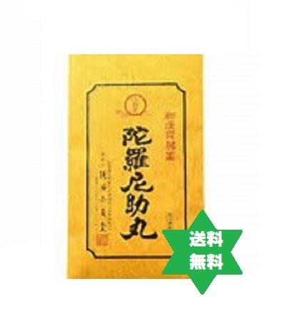 大峯山陀羅尼助 板10枚・送込【第2類医薬品】
