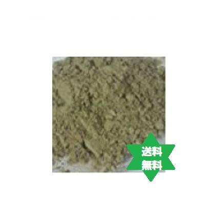 大麦若葉末500g2袋(1kg)送込・無添加・国産・高圧蒸気滅菌済末100%