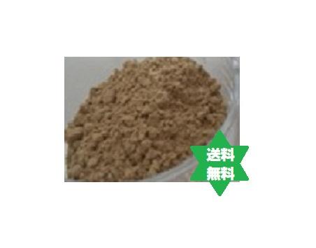 スッポンパウダー50g10袋・台湾産・無添加滅菌100%・送込