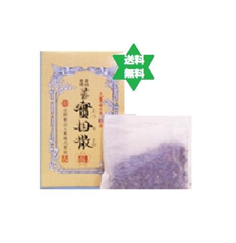 実母散10貼10箱・送込・漢方/日野【第2類医薬品】