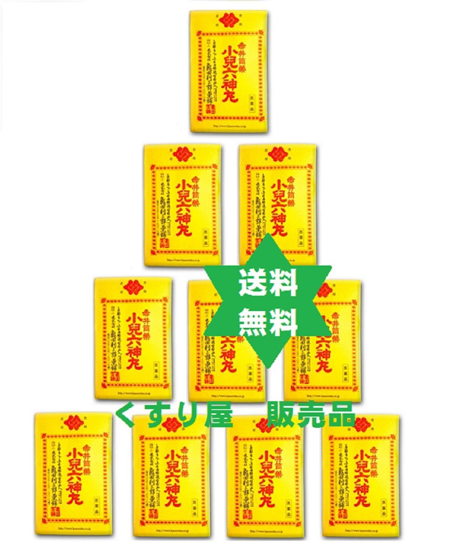 小児六神丸32粒入10個・送込/亀田・漢方【第2類医薬品】94