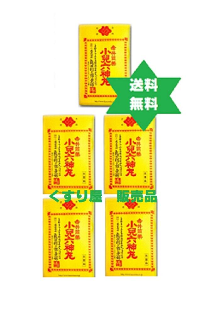 小児六神丸32粒入5個・レターパック送込/亀田・漢方【第2類医薬品】93