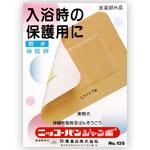 ニッコーバンジャンボNo.135 Lサイズ7枚 【あす楽対応】 646