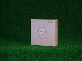 【送料無料!】 乳首吸引器ピペトップ4個入×2 【あす楽対応】 9314