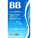 チョコラBBルーセントC120錠×2 【あす楽対応】 4895 【第3類医薬品】