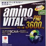 【送料無料!】 「アミノバイタル」プロ135g 4.5g×30本×2 【あす楽対応】 9409