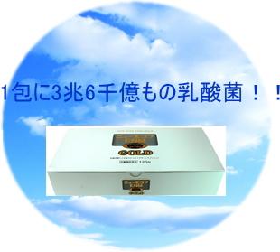 【送料無料!】 ニューエコフENMゴールド1.8gx120包 95000