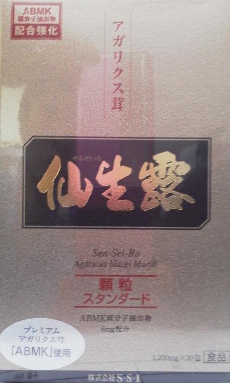 【送料無料!】 アガリクス茸 仙生露 顆粒スタンダード 36g 1,200mg×30包×2 1864