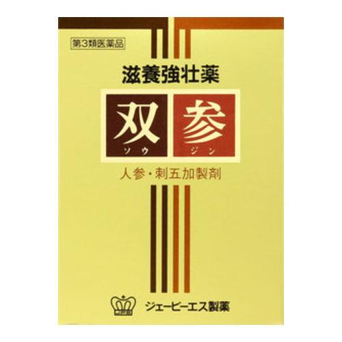 JPS双参30包×2 【あす楽対応】 8870 【第3類医薬品】