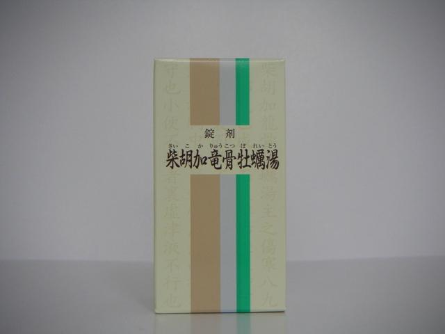柴胡加竜骨牡蠣湯300錠×2 【あす楽対応】 8666 【第2類医薬品】
