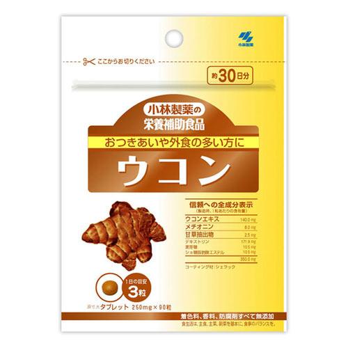 Kobayashi medicine Kobayashi pharmaceutical co., Ltd. nutrition  supplementary food turmeric 90 grain 1093