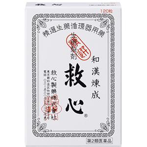 生薬強心剤救心120粒×2 11646 【あす楽対応】 【第2類医薬品】