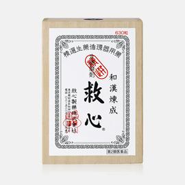 生薬強心剤救心630粒 【あす楽対応】 23981 【第2類医薬品】