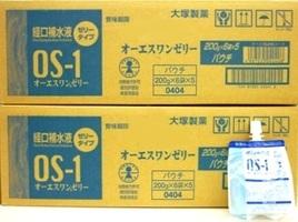 【送料無料!】 大塚製薬 OS-1ゼリー(オーエスワン ゼリー) 経口補水液 200g×60個入り ※お一人様ご注文数1つまでとさせて頂きます。※ 10370 【あす楽対応】