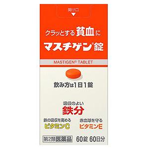 マスチゲン錠 60錠入(60日分)×2 4940 【あす楽対応】【第2類医薬品】