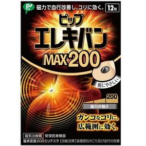 磁気で血行改善し コリに効く 2個セット ピップエレキバン 超人気 MAX ブランド激安セール会場 200 衛生日用品 12粒 あす楽対応 2個 医療用品