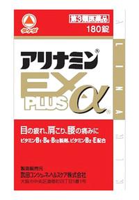 武田薬品 アリナミンEXプラスα180錠 8000 【あす楽対応】 【第3類医薬品】
