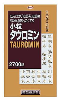 【送料無料!】 興和新薬 小粒タウロミン 2700錠×2 10474 【あす楽対応】 【第2類医薬品】