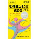 ビタミンC錠500「イワキ」380錠×2 【あす楽対応】 7561 【第3類医薬品】