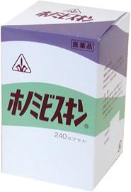 【送料無料!】 ホノミビスキンほのみびすきん240カプセル×2 15600 【第2類医薬品】