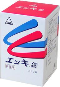 ホノミ漢方エッキえっき360錠×2 13400 【第2類医薬品】