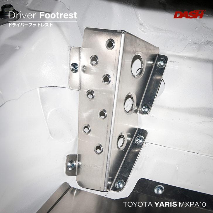 メーカー直販 アルミ製 表面にディンプル加工を施し ハードなドライビングでも 百貨店 期間限定特別価格 ドライバーの身体をサポートします トヨタ GRヤリス ヤリス カーペット無車両用 MXPA10 ドライバーフットレスト GXPA16