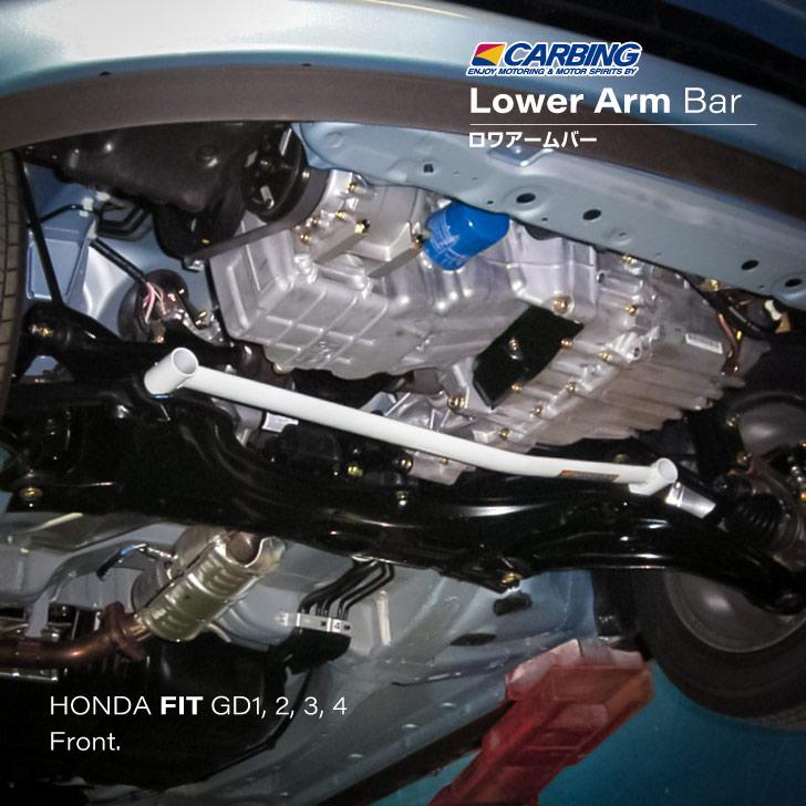 限定品 メーカー直販 サスペンションメンバーの捻れを抑える補強パーツです ホンダ フィット GD1 2 タイプI 4 国内正規総代理店アイテム フロント ロワアームバー 3