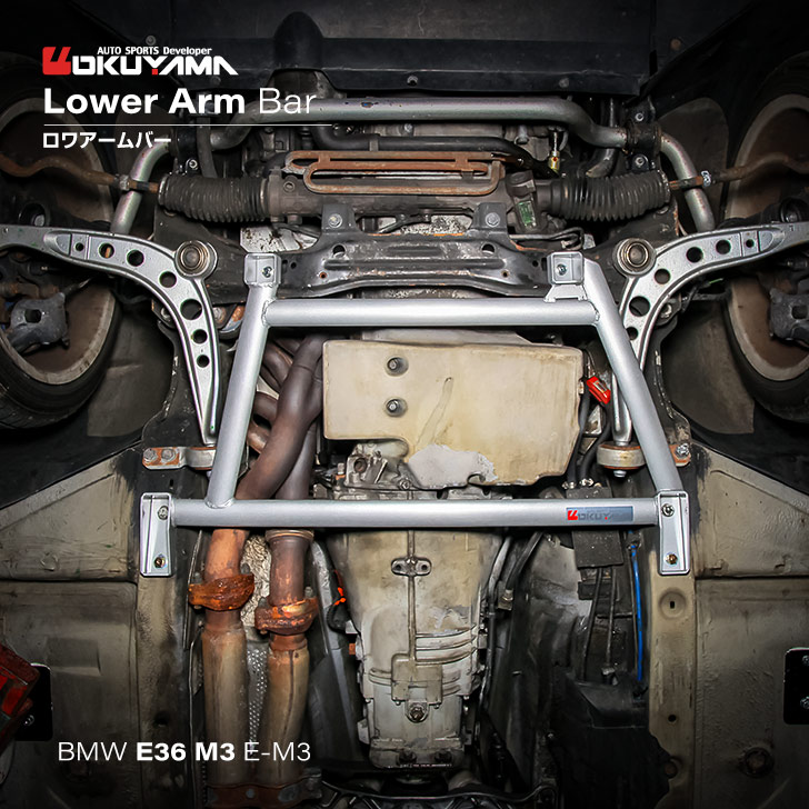 メーカー直販 サスペンションメンバーの捻れを抑える補強パーツです 5%OFF BMW E36 M3 ロワアームバー フロント E-M3 タイプII 2020 新作