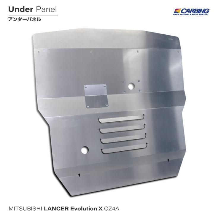 高額売筋 メーカー直販 エンジンルーム下部へ流れ込む空気を整流 エンジンルームの熱気も効率よく排出 三菱 CZ4A エボリューションX 人気ショップが最安値挑戦 ランサー アンダーパネル
