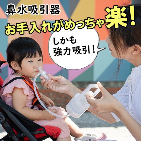 CHIBOJI 知母時 全店販売中 低廉 チボジ ちぼじ 鼻水吸引器 真空鼻吸い 正規品 鼻吸い器 赤ちゃん 吸引 真空鼻水吸い review 手動ポンプ式
