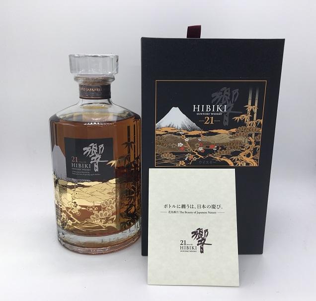 希少品 サントリー 響 21年 意匠ボトル 花鳥風月 43% SUNTORY HIBIKI 限定モデル 即日出荷 二次流通品 700ml