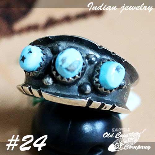 インディアンジュエリー リング #24 シルバー ターコイズ Indian 新品未使用正規品 jewelry 激安☆超特価 - レディース おすすめ プレゼント Ring ギフト メンズ Kingman