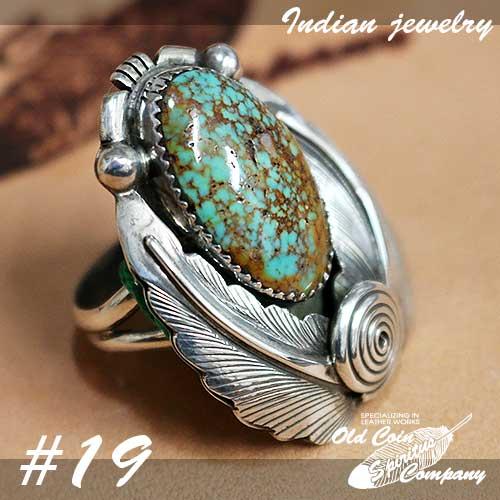 インディアンジュエリー リング #19 シルバー ターコイズ Indian jewelry - Ring - Pilot Mt メンズ レディース ギフト プレゼント おすすめ