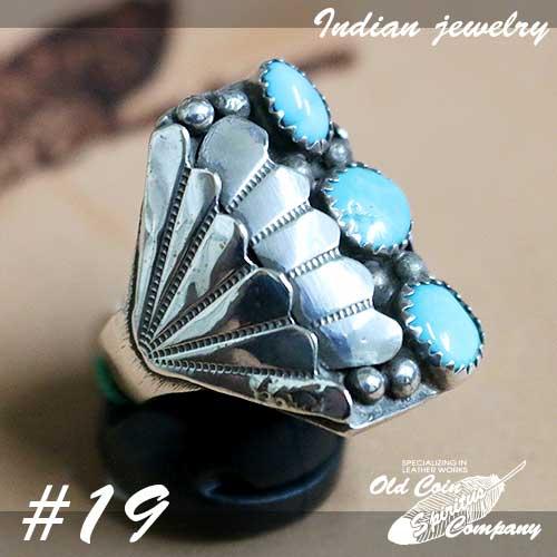 インディアンジュエリー リング #19 シルバー ターコイズ Indian jewelry - Ring レディース メンズ おすすめ Mt 人気 おすすめ プレゼント Kingman 新作からSALEアイテム等お得な商品満載