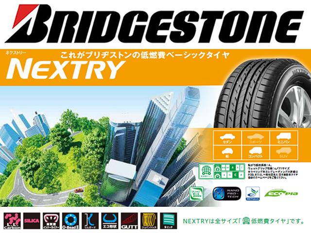 国産タイヤ単品165/65R14BRIDGESTONEブリヂストンNEXTRYネクストリー新品4本セット