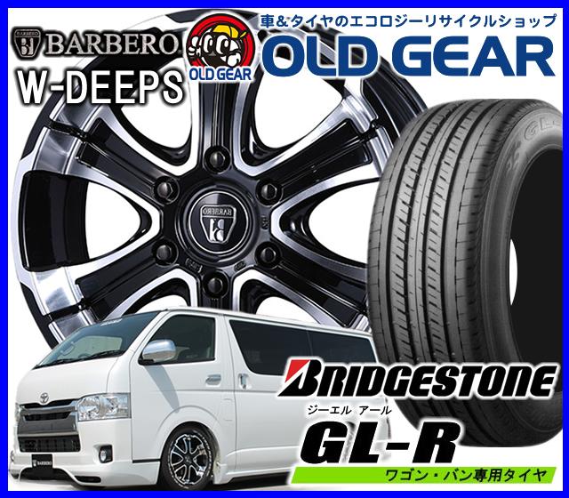 サマータイヤ アルミホイールセット 新品 4本SET クリムソン バルベロ W-ディープス BARBERO W-DEEPS 215 60R17 17インチ新品BRIDGESTONE ブリヂストン GL-R バランス調整済み パーツ bs 安い 価格