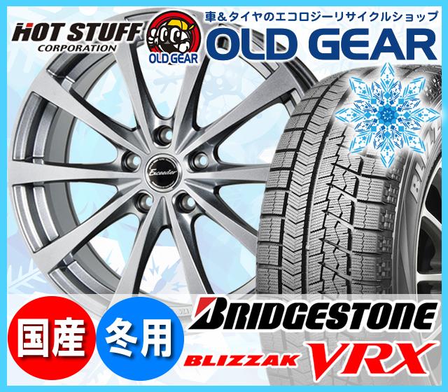 ブリヂストン ブリザック VRX 215/45R18 スタッドレス タイヤ・ホイール 新品 4本セット ホットスタッフ エクシーダー E03 パーツ バランス調整済み!